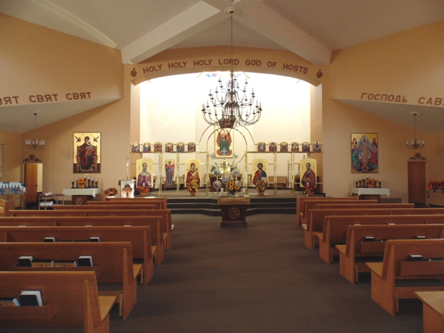 St. John Byzantine Catholic Church (Ukrainian-Rite)
